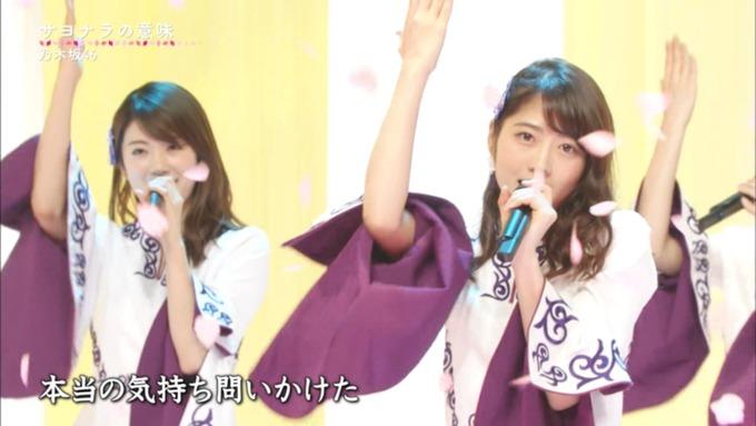 卒業ソング カウントダウンTVサヨナラの意味 (136)