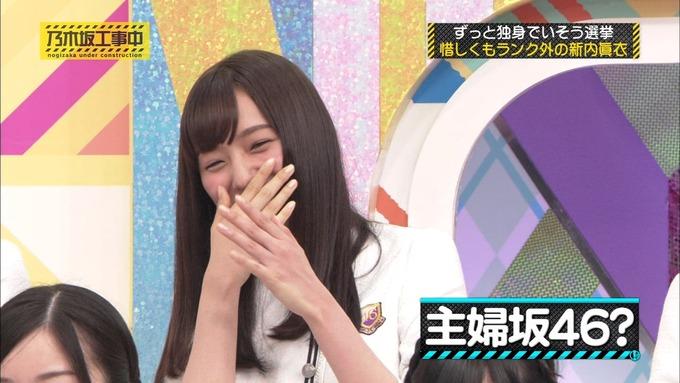 乃木坂工事中 将来こうなってそう総選挙2017⑤ (8)