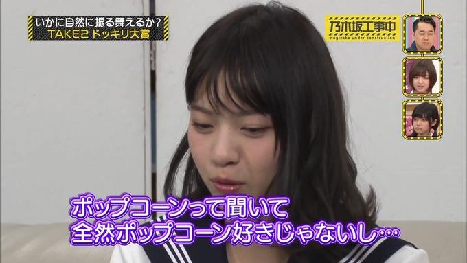 【乃木坂工事中】西野七瀬『ドッキリリアクション大賞』 (41)