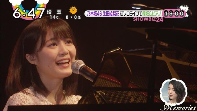 ZIP 生田絵梨花ソロコンサート (42)