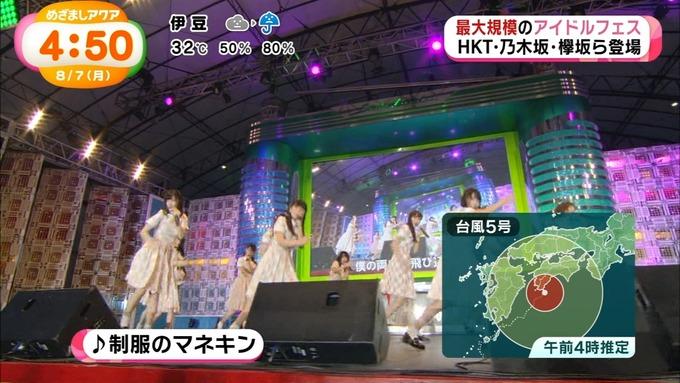 めざましアクア アイドルフェス 乃木坂46 (6)