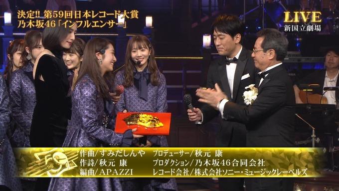 30 日本レコード大賞 受賞 乃木坂46 (36)