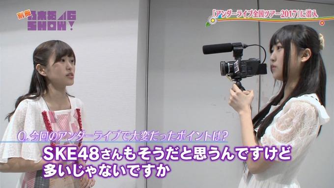 乃木坂46SHOW アンダーライブ (21)