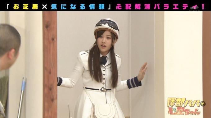 澤部と心配ちゃん 3 星野みなみ (4)