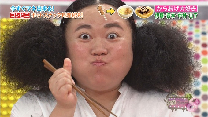 NOGIBINGO8 ホットスナック選手権 理々杏 蓮加 美月 麗乃 (81)