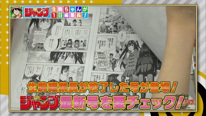 29 ジャンポリス 生駒里奈② (50)