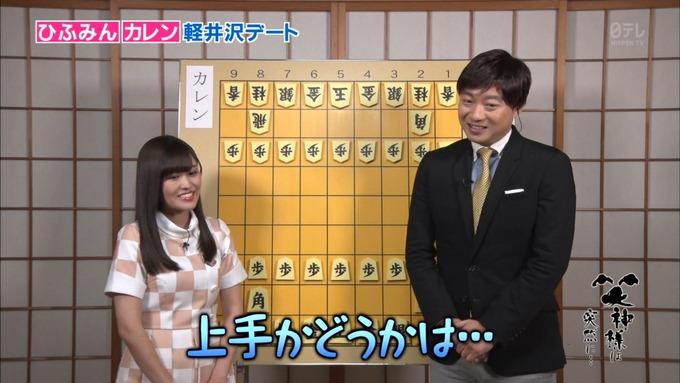 25 笑神様は突然に 伊藤かりん (87)