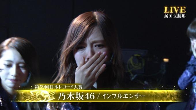 30 日本レコード大賞 受賞 乃木坂46 (12)