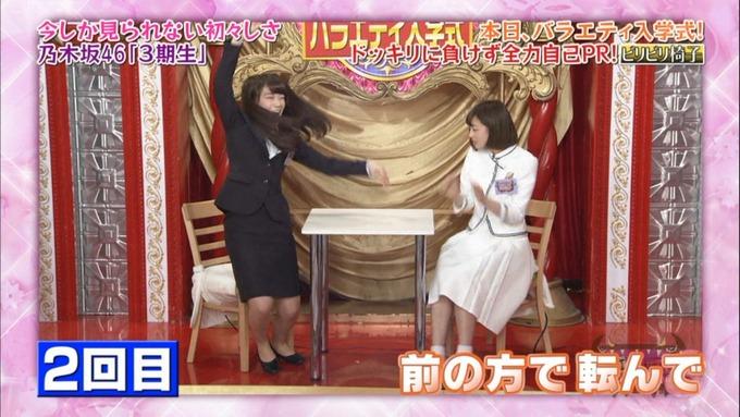 NOGIBINGO8 吉田綾乃クリスティー 自己PR (176)