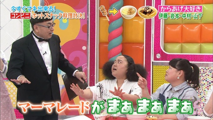 NOGIBINGO8 ホットスナック選手権 理々杏 蓮加 美月 麗乃 (98)