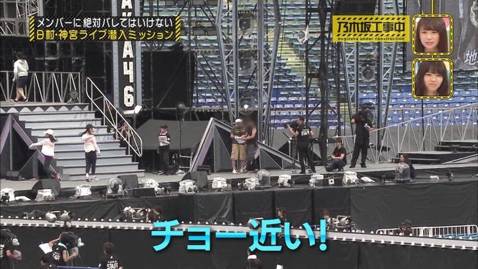 乃木坂工事中 日村密着⑥ (139)