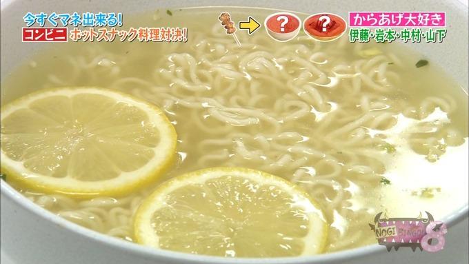 NOGIBINGO8 ホットスナック選手権 理々杏 蓮加 美月 麗乃 (67)
