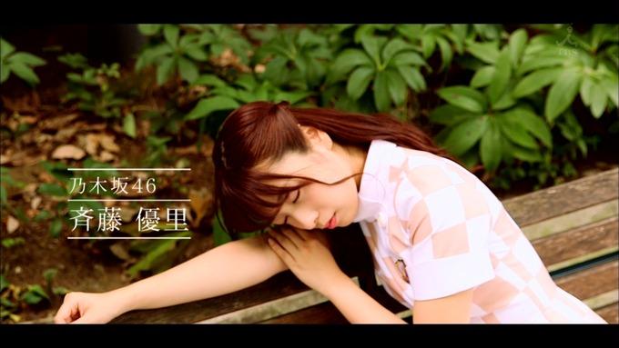 乃木坂46の食べるだけ①堀 衛藤 桜井 優里⑩ (4)