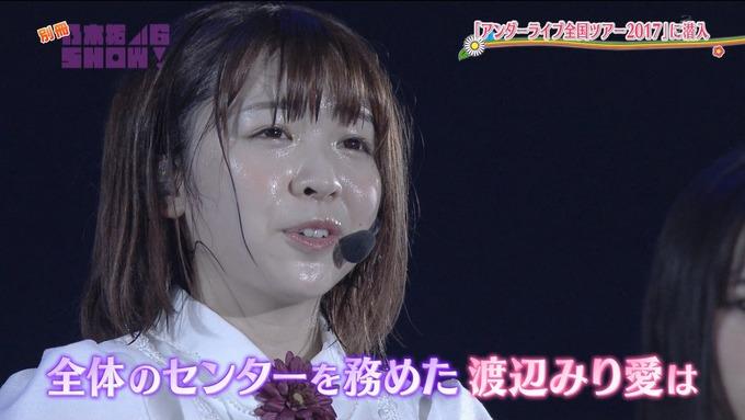 乃木坂46SHOW アンダーライブ (71)