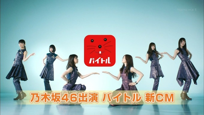 CM INDEX 乃木坂46 バイトル (1)