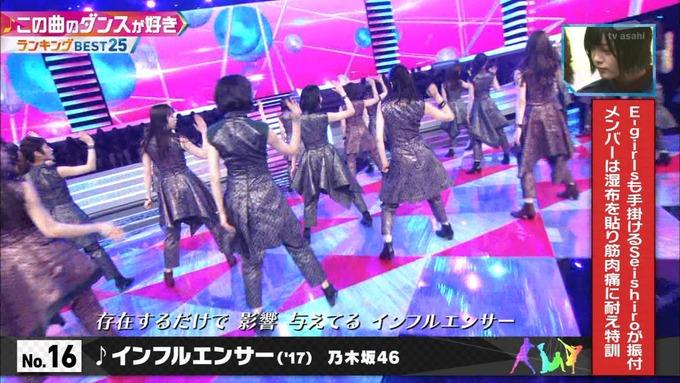 30 Mステ インフルエンサーダンス (4)