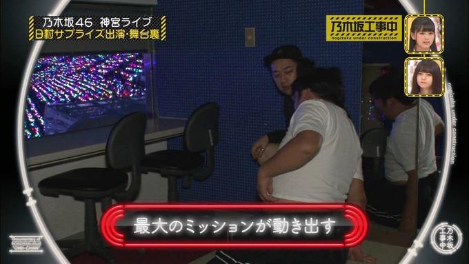 乃木坂工事中 日村密着⑦ (11)