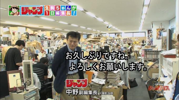 29 ジャンポリス 生駒里奈① (6)