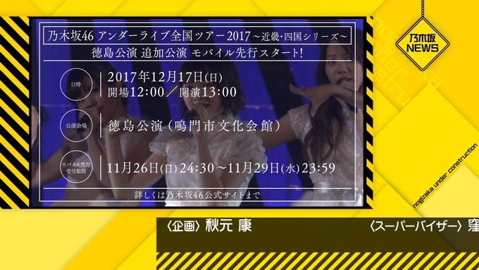 乃木坂工事中 鍋女王決定戦⑫ (29)
