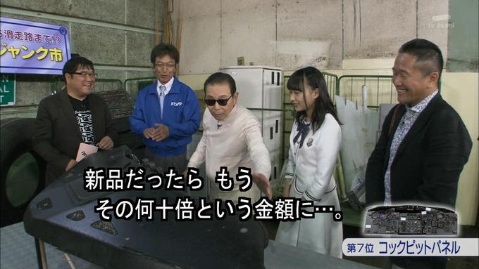 23 タモリ倶楽部 鈴木絢音① (43)