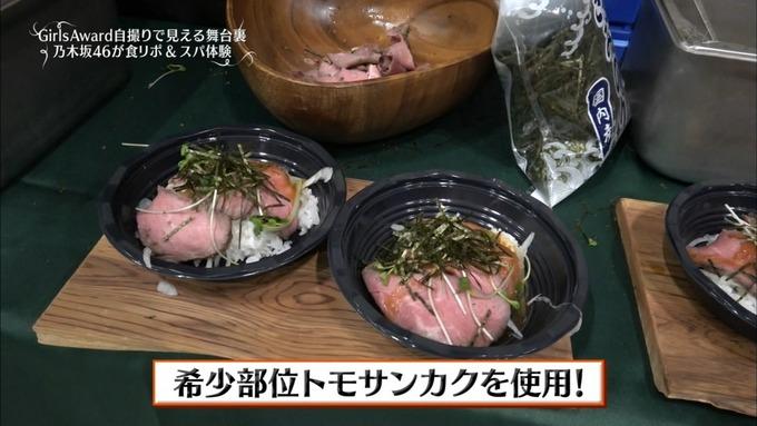 30 めざましテレビ GirlsAward  A (40)