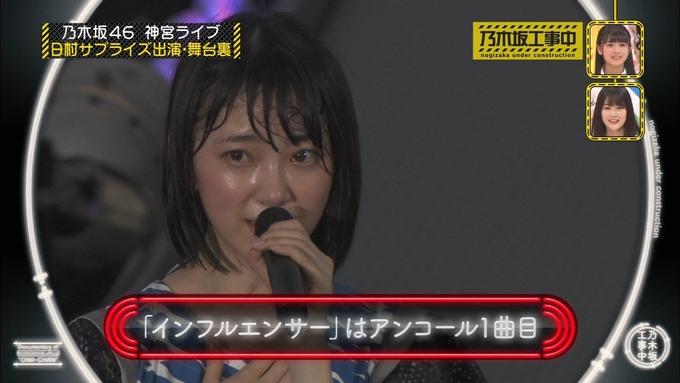乃木坂工事中 日村密着⑦ (5)