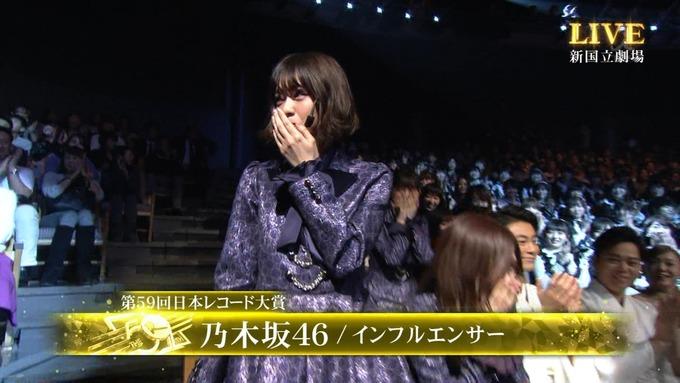 30 日本レコード大賞 受賞 乃木坂46 (8)