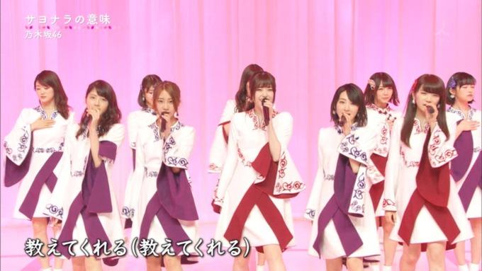 卒業ソング カウントダウンTVサヨナラの意味 (38)