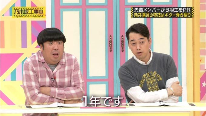 乃木坂工事中 齋藤飛鳥が向井葉月を紹介 (185)