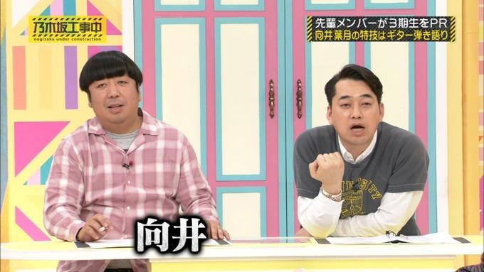 乃木坂工事中 齋藤飛鳥が向井葉月を紹介 (308)