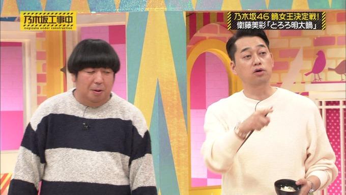乃木坂工事中 鍋女王決定戦⑧ (61)