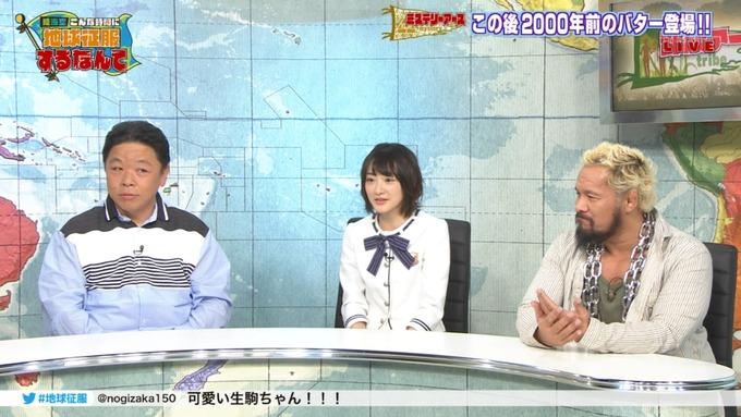 26 生駒里奈 コロッケ (184)