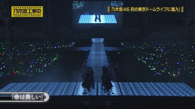 乃木坂工事中 鍋女王決定戦⑩ (12)