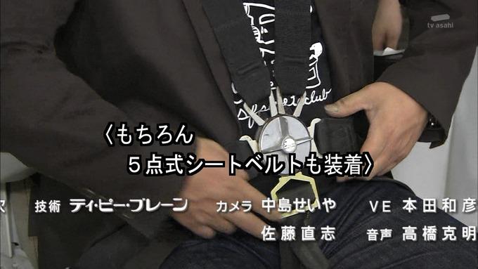 23 タモリ倶楽部 鈴木絢音⑥ (79)