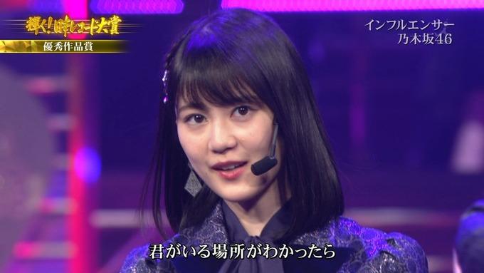 30 日本レコード大賞 乃木坂46 (67)