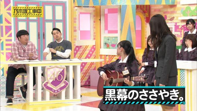 乃木坂工事中 齋藤飛鳥が向井葉月を紹介 (339)