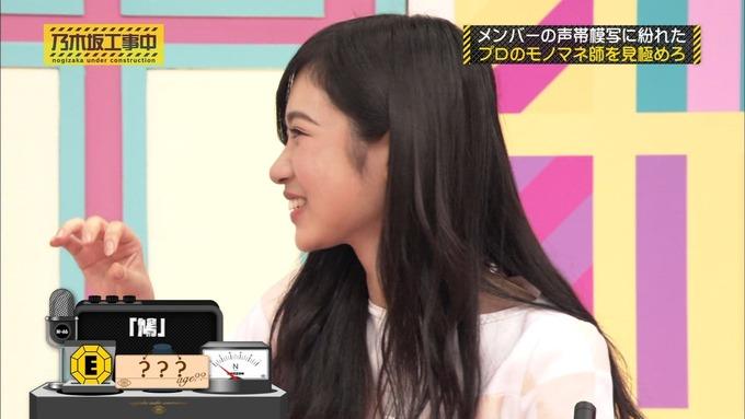 乃木坂工事中 センス見極めバトル⑩ (86)