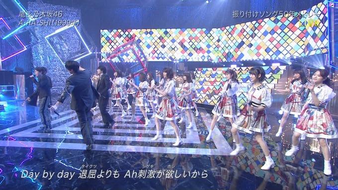 28 Best Artist2017 乃木坂46 嵐 (47)