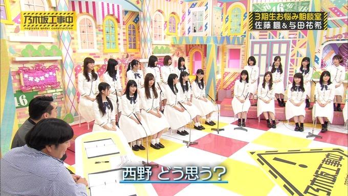 乃木坂工事中 3期生悩み相談 佐藤楓 (71)