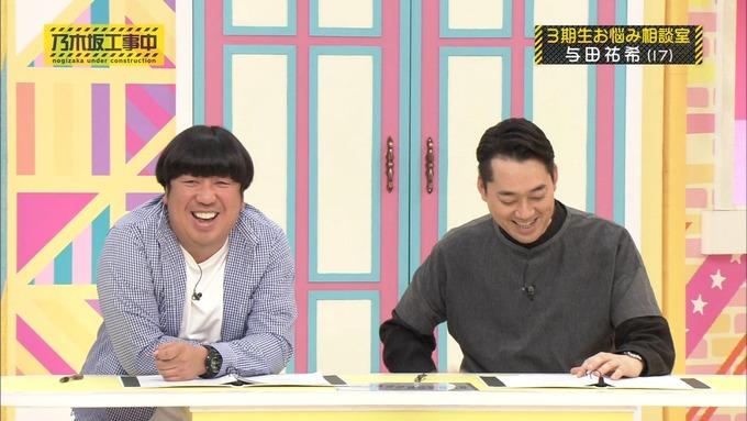 乃木坂工事中 3期生悩み相談 佐藤楓 (52)