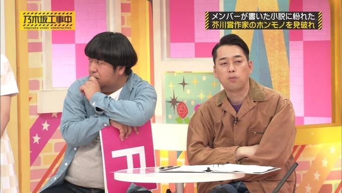 乃木坂工事中 センス見極めバトル⑧ (83)