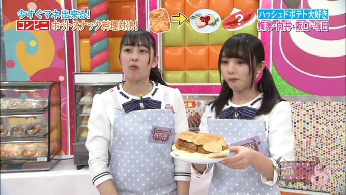 NOGIBINGO8 ホットスナック選手権 祐希 葉月 珠美 美波 (72)