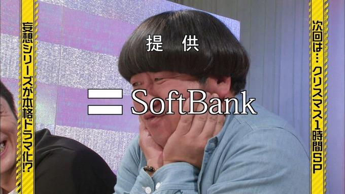 乃木坂工事中 センス見極めバトル⑬ (12)
