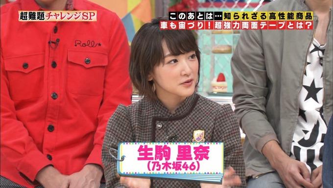 10 所さんのソコントコロ 生駒里奈① (1)