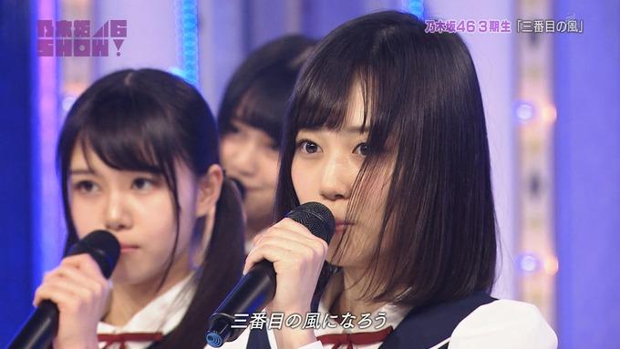 乃木坂46SHOW 新しい風 (80)