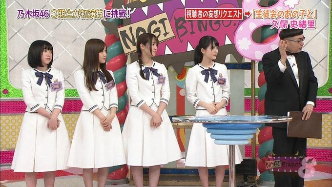 NOGIBINGO8 妄想リクエスト 久保史緒里 (75)