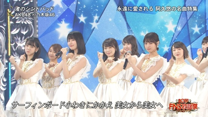 6 FNS歌謡祭④ (25)