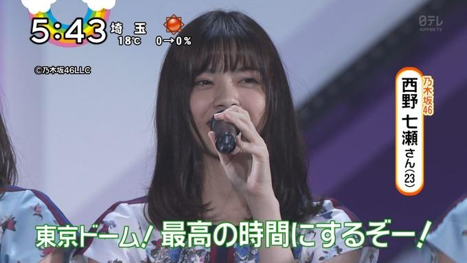 9 おは4 乃木坂46 真夏の全国ツアー2017東京ドーム (1)