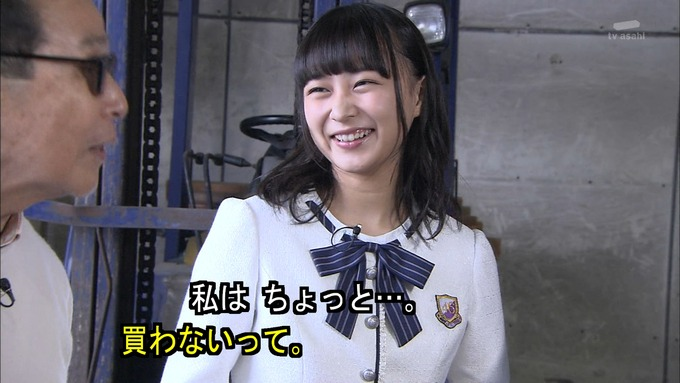 23 タモリ倶楽部 鈴木絢音① (28)