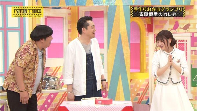 乃木坂工事中 お弁当グランプリ 斉藤優里① (41)